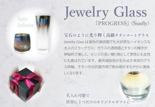 Jewelry Glass